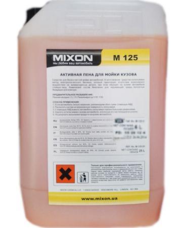M 125, 25л — Активная пена для мойки автомобилей